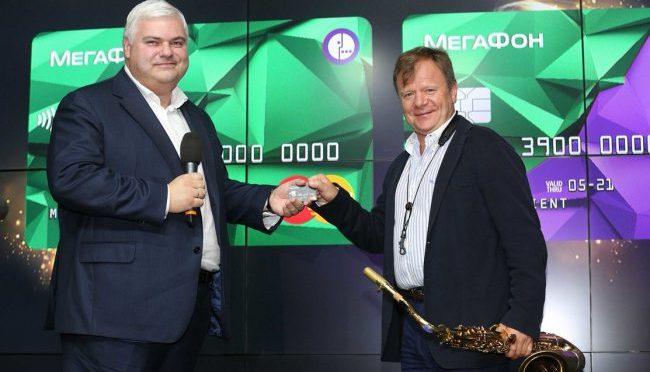 Игорь Бутман первым получил новую карту «МегаФона»