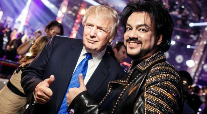 Филипп Киркоров пригласил Дональда Трампа на свое юбилейное шоу