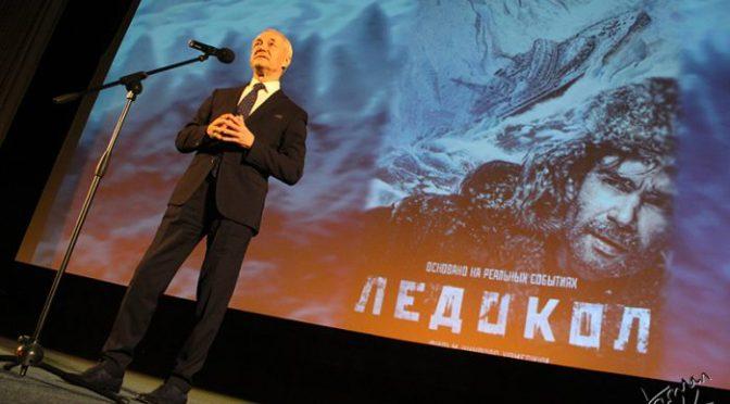 Столичный «Дом Кино» открыли «Ледоколом»