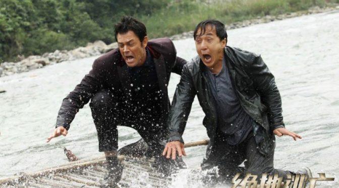 В столице пройдет «Фестиваль китайского кино»