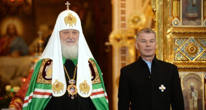 Патриарх Кирилл наградил Олега Газманова Орденом