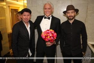 "Александр Маршал и группа ""UMA2RMAN"" (2017)"