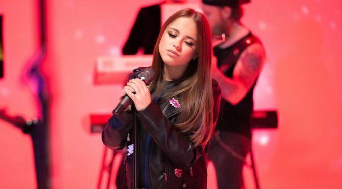 Лада Мишина примет участие в фестивале «Мисс Москва-2017»