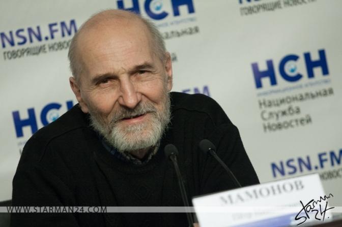 Петр Мамонов представил авторский спектакль