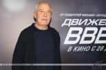 Сергей Гармаш (2017)