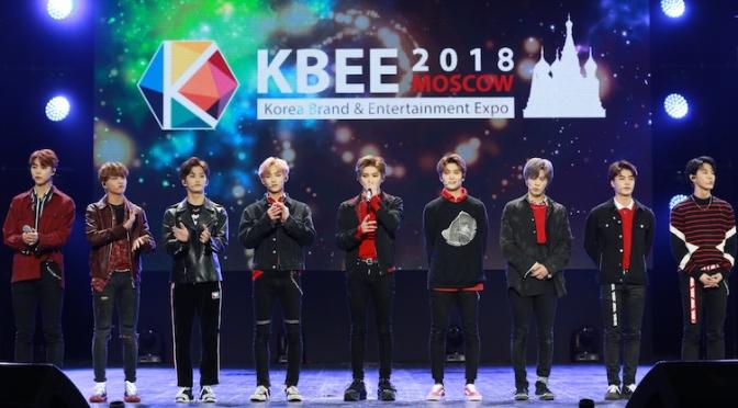 K-pop звезды «NCT127» и «INFINITE» выступили в Москве