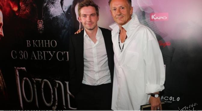 Александр Петров и Олег Меньшиков представили продолжение «Гоголя»