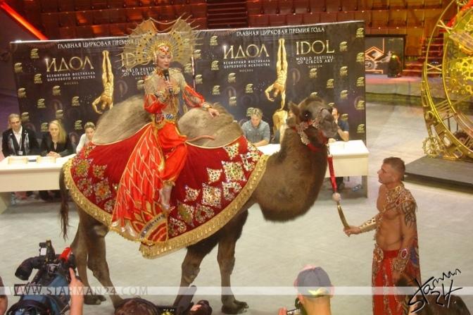 Шестой фестиваль «Идол» пройдёт в Москве