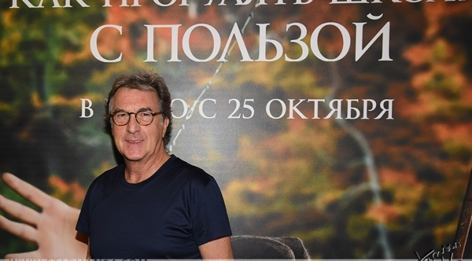 Франсуа Клюзе представил в Москве новый фильм