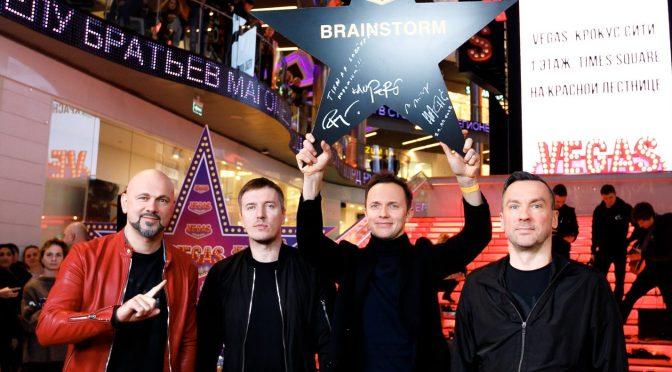 BrainStorm получили звезду на Аллее Славы Vegas