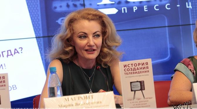 Мария Магронт представила «Историю создания телевидения»