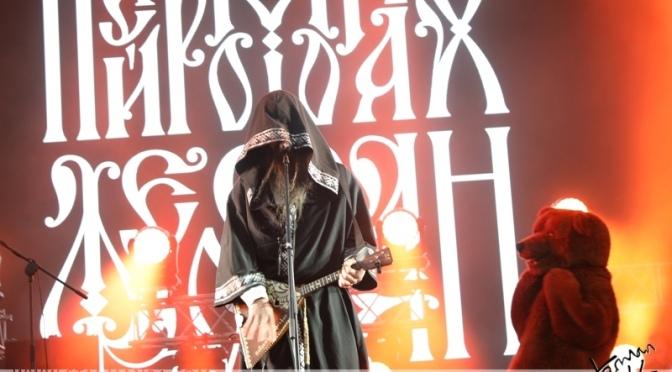 Нейромонах Феофан отпразднует 10-летие концертным туром